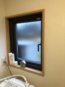 断熱効果の高い窓